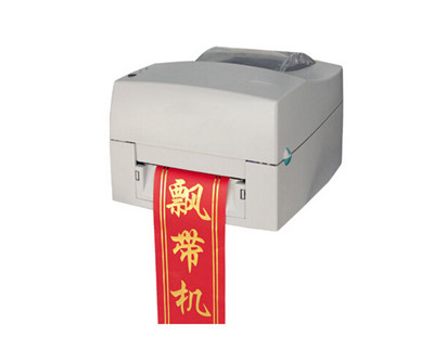 Auto Ribbon Printer