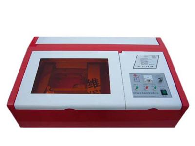 Laser Engraving/Cutting Machine