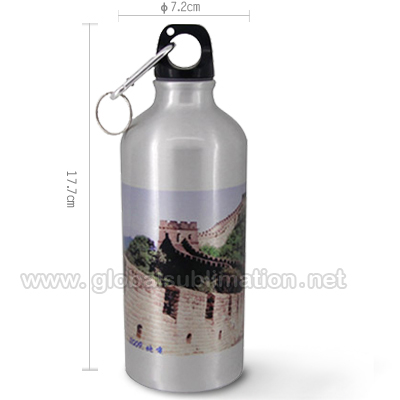 600ml  Aluminum Bottle (Silver)