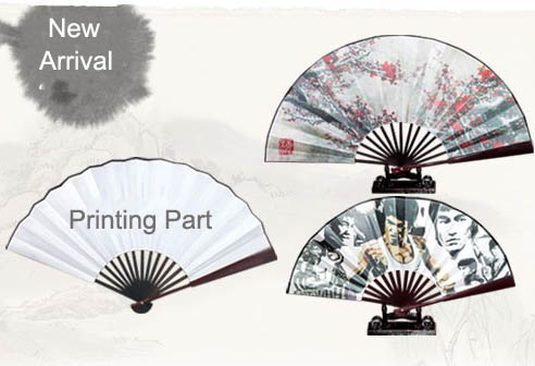 Handicraft Chinese Fan