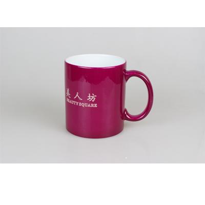 carve magic mug