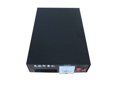 Digital CXC-GM