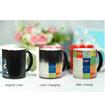Color Changing Mug - (Black 6)