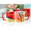 Color Rim Mug (Red 3)