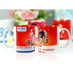 Inner Colour Mug (Red 1)