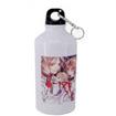 500ml Sports Bottle (White)