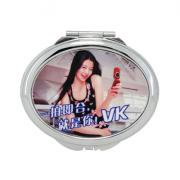 Sublimation custom design Makeup Mirror (Oval Mirror)