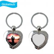 Sublimation Blanks Metal Key Ring Key Chain