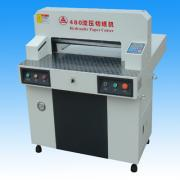 Hydraulic Paper Cutter(FC-MC480)