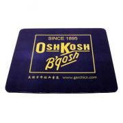 Custom Promotion Sublimation Rectangular Mouse Pad <img src=templates/utf-8/no1/images/new.gif border=0>