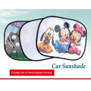 Car Sunshade <img src=templates/utf-8/no1/images/new.gif border=0>