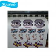 PU Transfer Film With Logo Printing For T-Shirt Sublimation