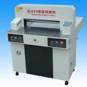 Hydraulic paper cutter(FC-MC650)